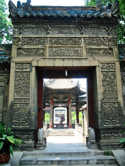 mosque doorway chinese architecture