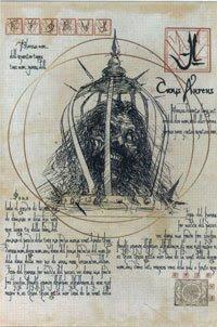 la historia de los 13 fantasmas El+chacal