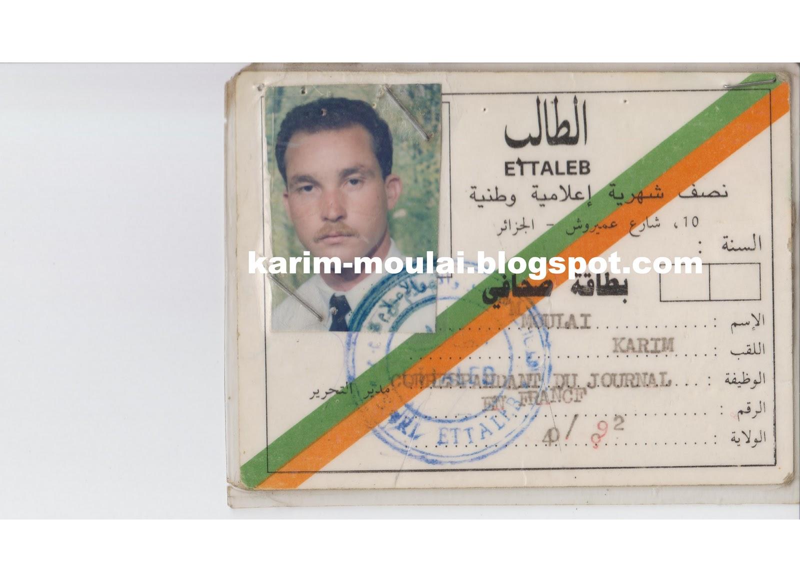 بداية مخطط تأجيج الفتنة في الجزائر بتواطؤ انظمة عربية  KM+1+001_w