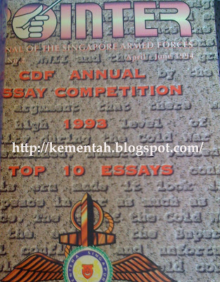 Cdf essay competition