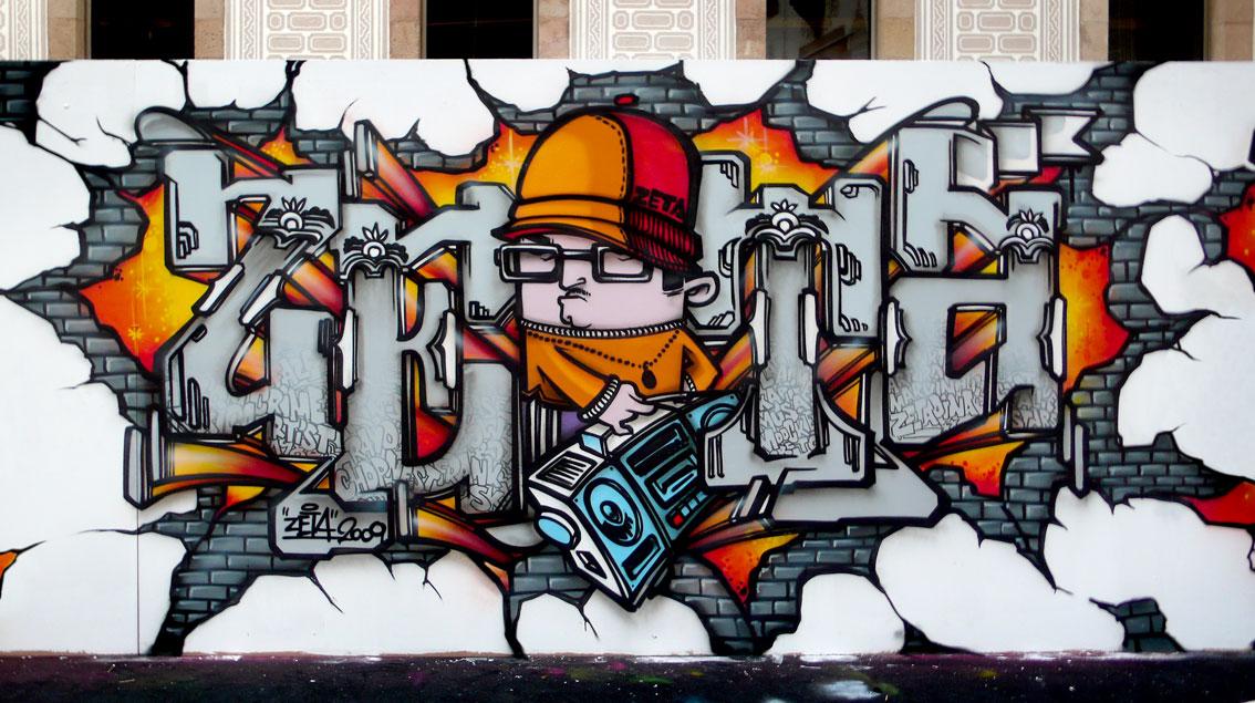 Los artistas y escritores de graffiti SATURNO, ZETA y BLIZE realizarán tres grandes murales individuales durante los dos días del festival.
