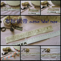 布标织带 COTTON LABEL TAPE