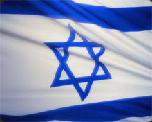 Proud Supporter of Israel