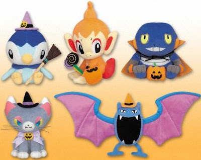 Pokemon Halloween Plush