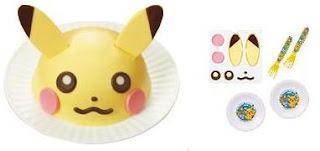 Pikachu Face Cake Lawson