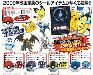 Pokemon Sticker Movie 12th ver Yujin