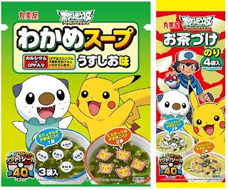 Pokemon BW Soup Chazuke Marumiya