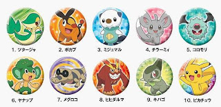 Pokemon Can Badge Set Media Factory