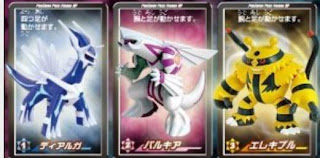 Pokemon Pose Figure DP1 Subarudo
