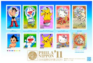 Pokemon Pikachu Postage Stamp JapanPost