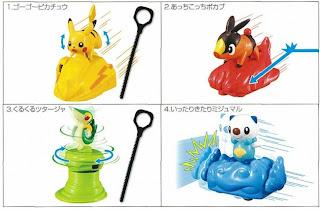 Pokemon WakuWaku Gimmick Figure Bandai