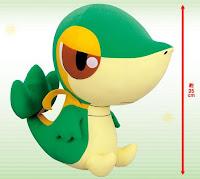 Pokemon Plush BW Super Jumbo Round Form Snivy Banpresto