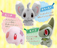 Pokemon Plush PokeDoll Kibago Munna Chillarmy PokeCenJP