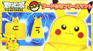 Pikachu Blanket Fleece Cloak PKG Tomy