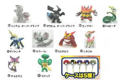 Pokemon Figure Chupa Suprise Figure BW 2 TTA