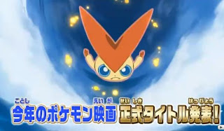 Victini in Movie 14th