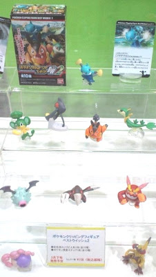 Pokemon Clipping Figure BW 2 Bandai