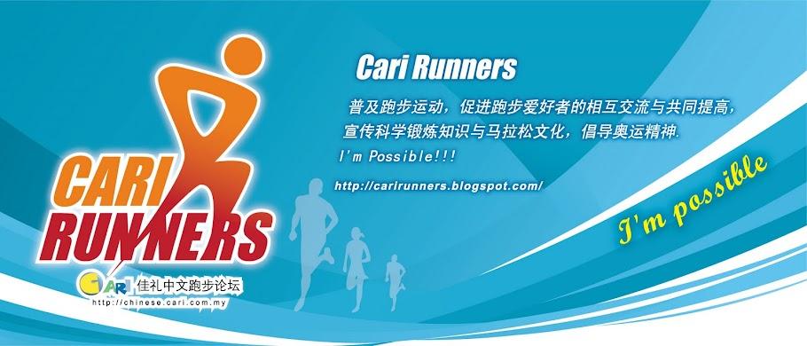 Cari Runners