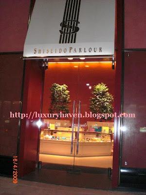 ginza shiseido parlour