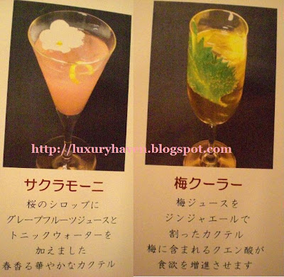 ginza shiseido parlour cocktails