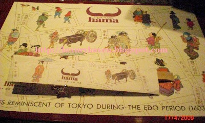 hama steak house tokyo