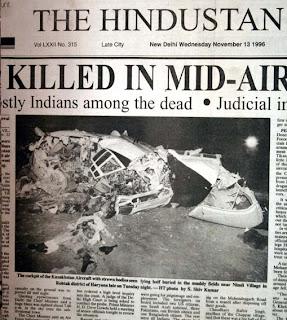 charkhi dadri mid air collision