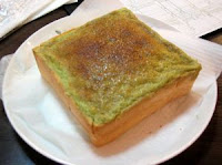 Toast with butter and Japanese green tea Matcha dusted on top is a great way to energize your morning