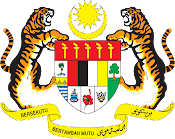 Malaysia's Coat of Arms