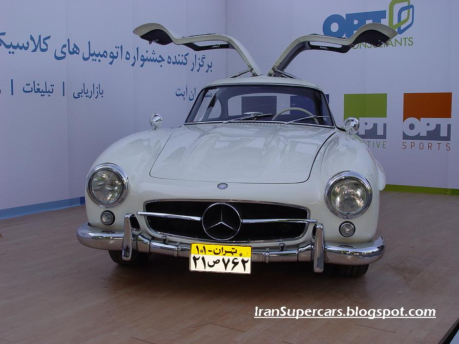 Old classic cars: Mercedes classic cars