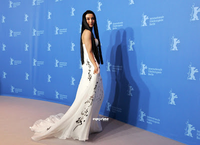 Fan Bing Bing Hot Photo