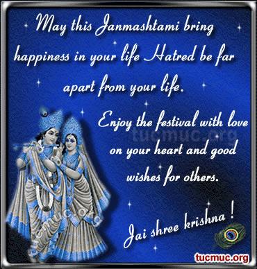 Shri Krishna Wallpaper | Janmashtami Festival 2010