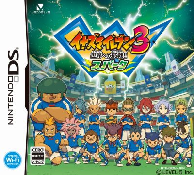 wallpapers of inazuma eleven. NDS Rom: 5000 - Inazuma Eleven