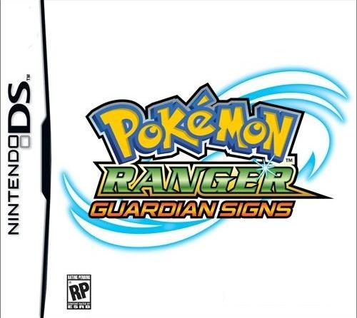 NDS ROMs XXXX DEMO - Nintendo DS Roms