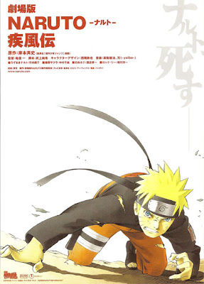 Download and Watch Naruto Shippuden Movie Online Free