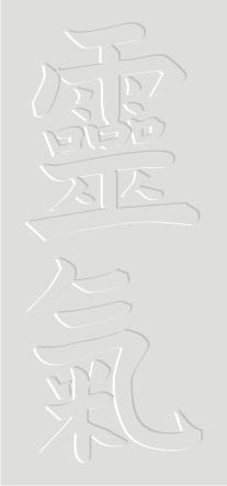 Reiki.com.ro