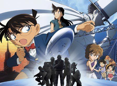 Download Film Detective Conan Lost Ship Sky 2010