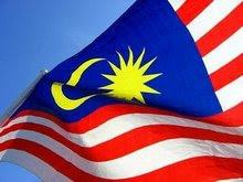 Tanah Airku Malaysia