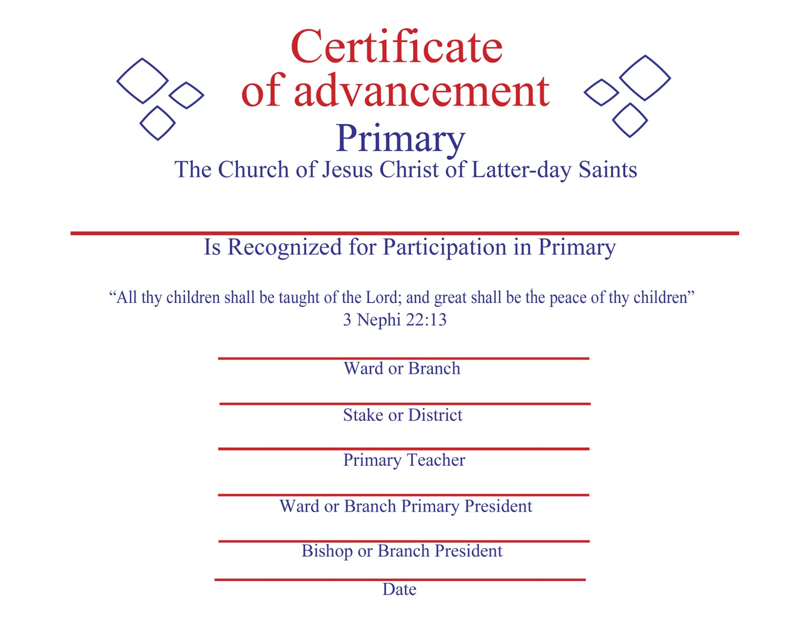 LDS Primary Advancement Certificate Printable