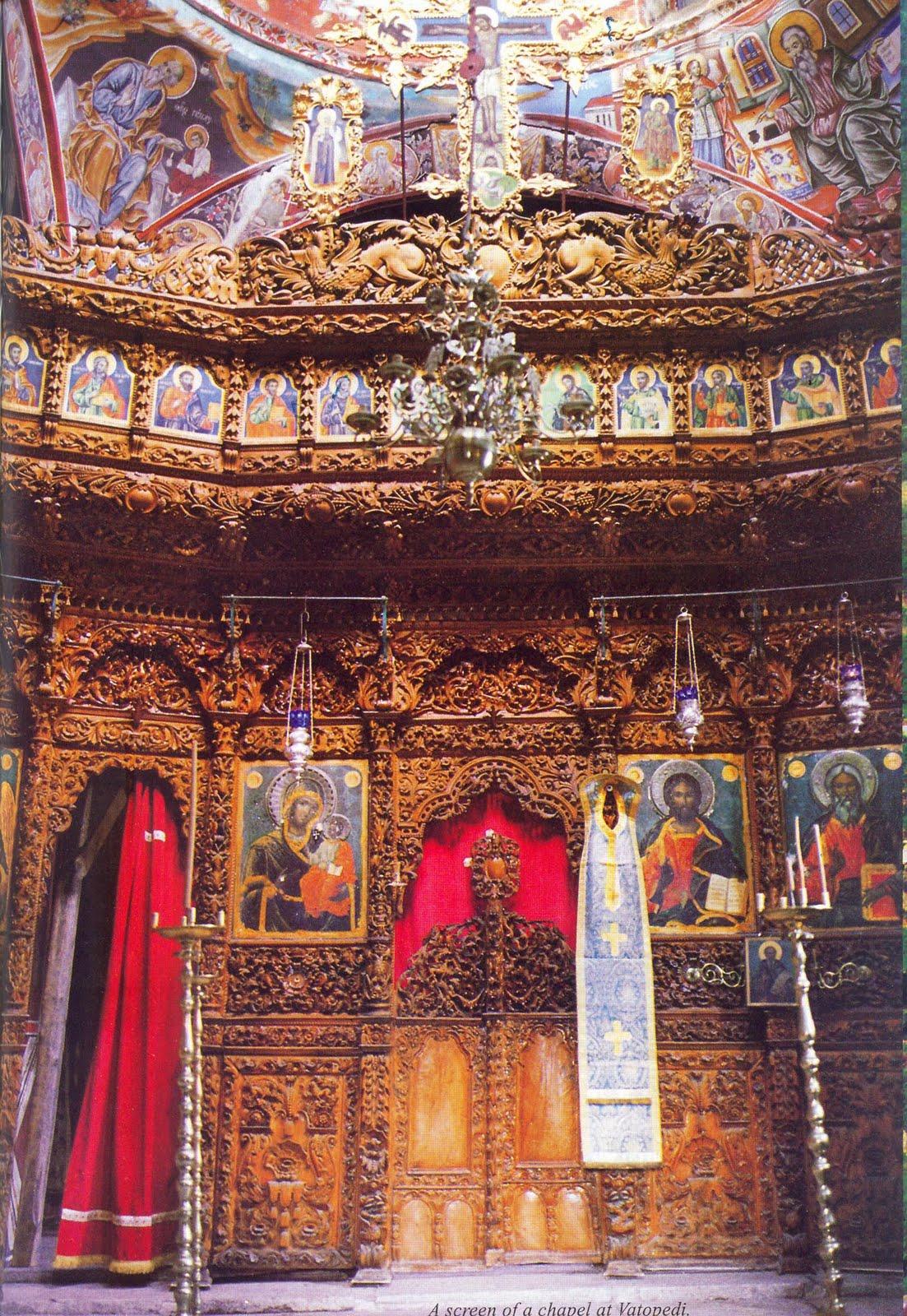 Mount Athos Chapel dans immagini sacre chapel_interior_vatopedi