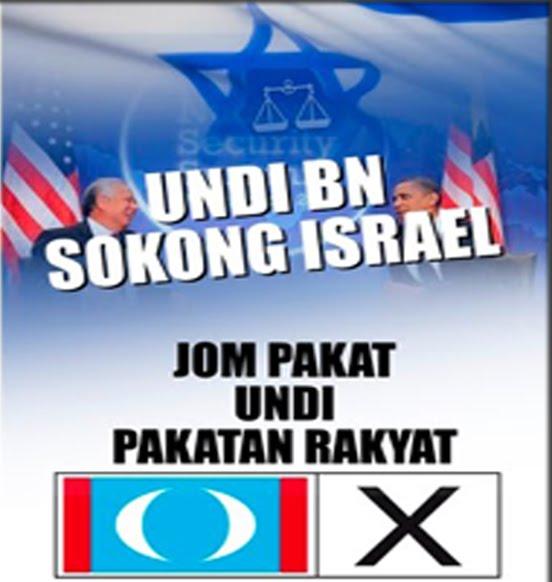 Jom Tolak Israel Laknaktullah & Konco-Konconya
