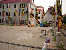Luk Tei Tong Village Square Flags