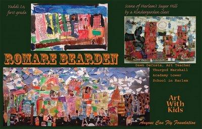 Kindergarten & 1st Grade Art - 2006/2007 school year