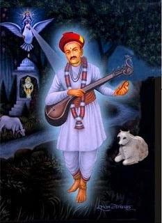 Bhagat Bhagat Farid Bhagat Kabir | RM.