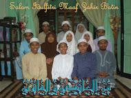 BaytRahmah