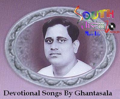 Download Songs 4U ghantasala Free Download Songs Old Hits