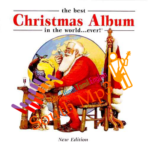 The best christmas album in the world ever album cover quotes lol