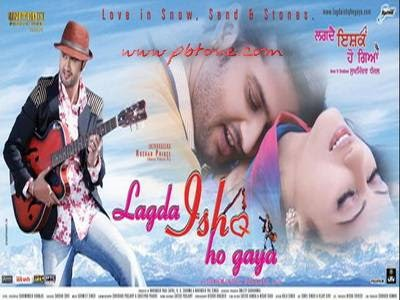 Watch movies online hashar punjabi