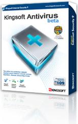 برنامج الحماية الفيروسات Kingsoft Free