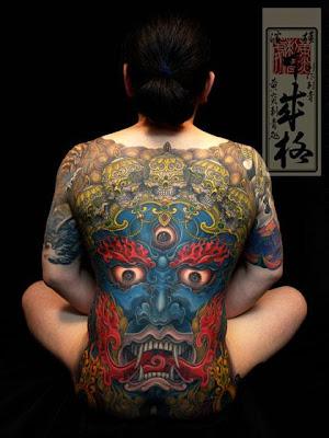 shige tattoo