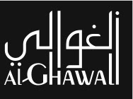 Al-Ghawali